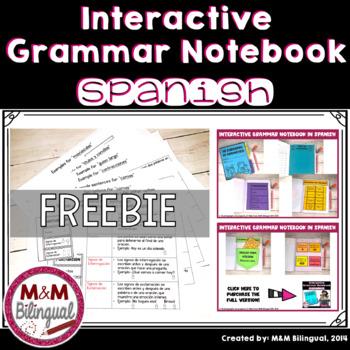 Interactive Grammar Notebook *Spanish FREEBIE* by MM
