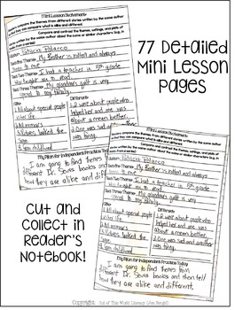 Interactive Notebook Bundle: 5th Grade {Cover ALL CCSS RL