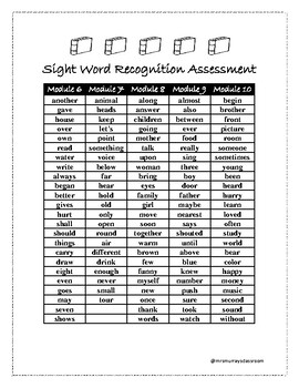 HMH Into Reading Grade 1 Sight Word Assessment by