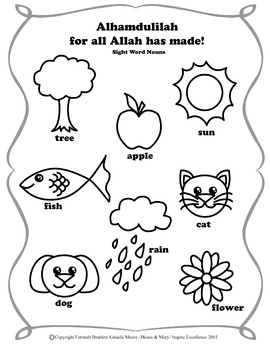 Islamic Theme Sight Words (Nouns) Coloring Sheet #1 by