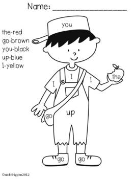Johnny Appleseed Sight Word Coloring Sheet by Nicki