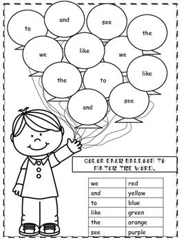 Journey's Kindergarten Unit 2 Lesson 9 Supplemental