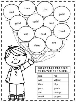 Journey's Kindergarten Unit 5 Lesson 22 Supplemental