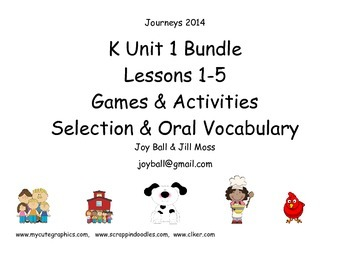 Journeys 2014/2017 Kindergarten Unit 1 Bundle by Jill Moss