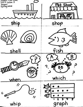 Journeys First Grade: Seasons Unit 3/Lesson 13-- Spelling