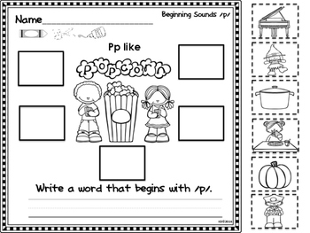 Journeys For Kindergarten What Do Wheels Do All Day? Unit