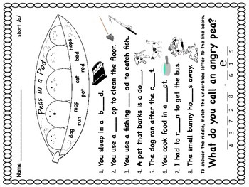 Journeys Grade 1 Curious George at School Unit 1 Lesson 3