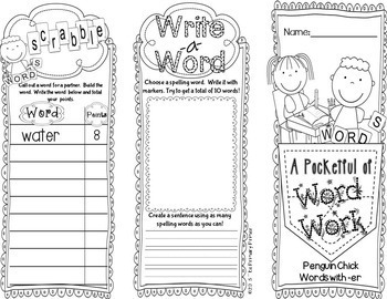 Journeys SECOND Grade Word Work Spelling Trifolds: Unit