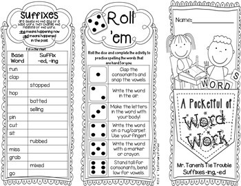 Journeys SECOND Grade Word Work Spelling Tri-folds: Unit