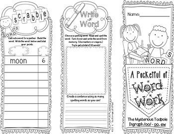 Journeys SECOND Grade Word Work Spelling Tri-folds: Unit