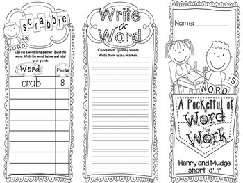 Journeys SECOND GRADE Word Work Spelling Trifolds: THE