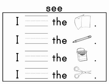 Journeys Kindergarten Sight Words: Unit 2 by Really