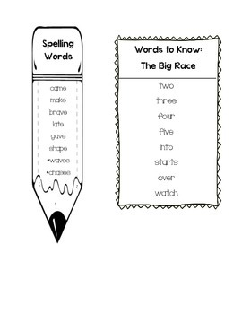 Journeys Unit 3 First Grade Spelling and Words to Know