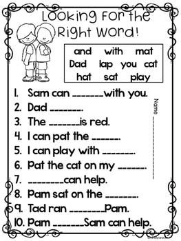 Journeys, What is a Pal? Centers and Printables, Unit 1