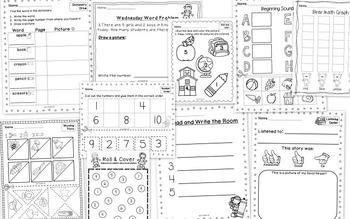 K Back Pack by Elizabeth Hall- Kickin' it in Kindergarten