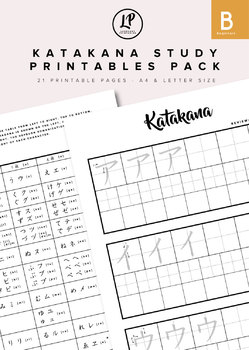 Katakana Study Printables Pack by Japanese Language
