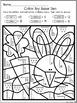 Kindergarten Easter No Prep Literacy & Math Printables by