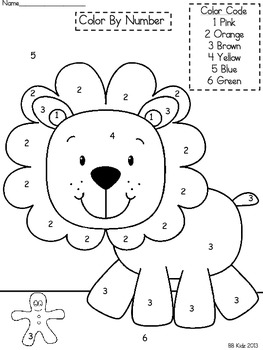 Kindergarten / Gingerbread Man Goes to Zoo. Positional