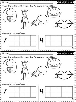 Kindergarten Homework Wonders Edition: Unit 3 by The Daily