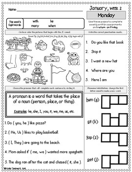 Kindergarten Homework for the month of JANUARY by Kinder