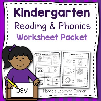 Kindergarten Phonics Worksheets Cvc And Pre Primer Dolch
