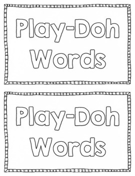 Kindergarten Reading Street Play-doh Letter and Sight Word