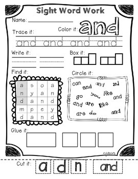 Kindergarten Reading Wonders Sight Words Practice Pages by