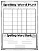 Kindergarten Spelling Homework/Activities for the Year by