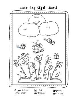 Kindergarten Spring Break Homework Packet by Laura
