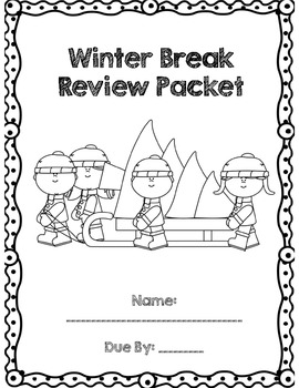 Kindergarten Winter Break Packet *Common Core Aligned* by