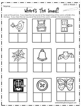 Kindergarten Wonders Reading Supplement ~ Unit 6 Bundle by