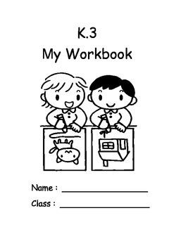 Kindergarten Workbook / Homework Booklet (K3) by Prestige