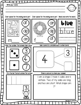 Kindergarten Year Long Skills Practice (Common Core) by