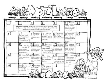 Kindergarten or First Grade Monthly Homework Calendar