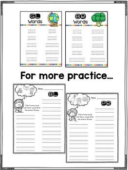 Beginning Blends Activities| Blend Centers BUNDLE