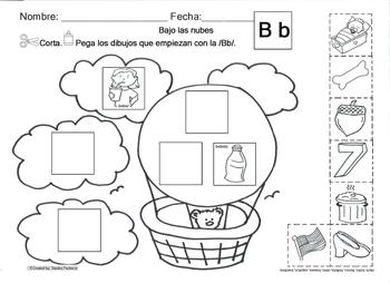Letra Bb set of Initial sound Worksheets SLA by ABC