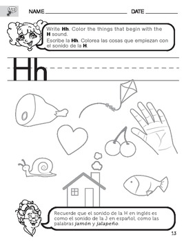 Letter H Sound Worksheet with Instructions translated into