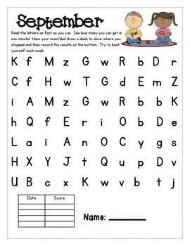 Letter Naming Fluency Homework Packet by Kinder-Kids Kafe