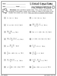 Literal Equations Picture Puzzle by ChiliMath - Algebra ...