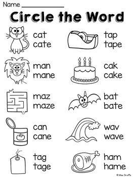 Long A Worksheets and Activities {NO PREP!} by Miss