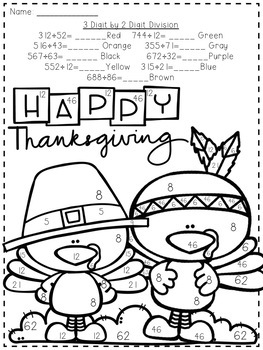 Long Division Color-By-Number Thanksgiving Themed by