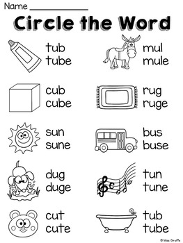 Long U Worksheets and Activities {NO PREP!} by Miss
