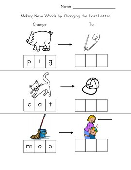 Making New Words by Changing the Last Letter by The