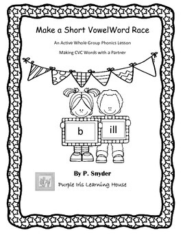 Making a Short Vowel Word Race by P Snyder Purple Iris