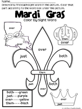 Mardi Gras Color by Sight Word FREEBIE by More than Math