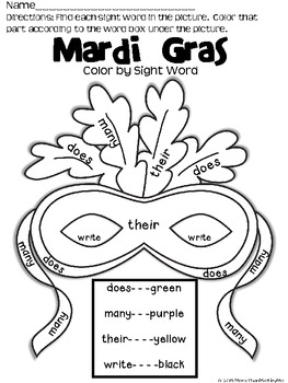 Mardi Gras Color by Sight Word FREEBIE Alabama Edition by