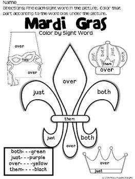 Mardi Gras Color by Sight Word FREEBIE Alabama Edition by