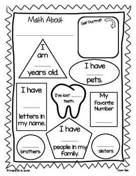 Math About Me: Beginning of the Year Math Activity by