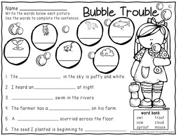 Printables May Print and Do- No Prep Math and Literacy 1st