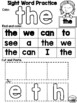 Wonders Kindergarten Interactive Journal Unit 1 by Coral's